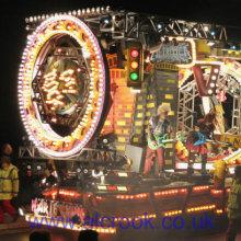 Harlequin Carnival Club