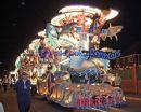 Ramblers Carnival Club