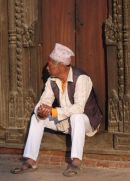 Djerba Square, Katmandu