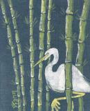 Egret Amidst Bamboo